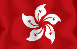 Hongkong Flag. Flag of Hongkong - waving in the wind royalty free illustration