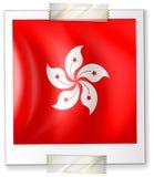 HongKong flaga na kwadratowym papierze Fotografia Stock