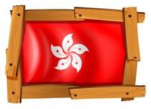 HongKong flaga w drewnianej ramie Obrazy Royalty Free