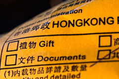 HongKong Imports. Macro photograph of an imported package from HongKong Royalty Free Stock Photography