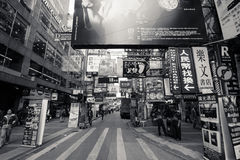 The street view of HK Royalty Free Stock Photography