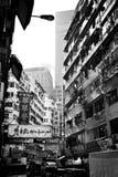 HONGKONG KINA - NOVEMBER 27, 2011: sikt på gatan i Hong Kong på november 27, 2011 royaltyfria bilder
