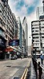 Hongkong miasta życie Obrazy Royalty Free