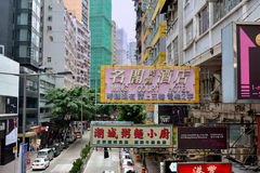 Hongkong old street with ad board Stock Images