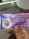 Hongkong pieniądze dziesięć Juan lub dolar, æ¸¯å¸  å   å… ƒ obraz royalty free