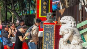 Hongkong The Repulse Bay- December 10, 2016: Cai Shen the Chinese God of Wealth and prosperity. Cai Shen`s name is often invoked. During the Chinese New Year stock images