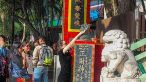 Hongkong The Repulse Bay- December 10, 2016: Cai Shen the Chinese God of Wealth and prosperity. Cai Shen`s name is often invoked. During the Chinese New Year royalty free stock photo
