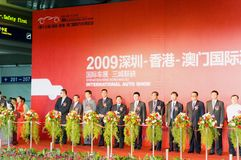 Hongkong - Shenzhen - Macao Car Show 2009 Royalty Free Stock Image