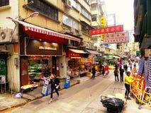 Hongkong shopping street Stock Photography