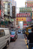 Hongkong street Stock Photos