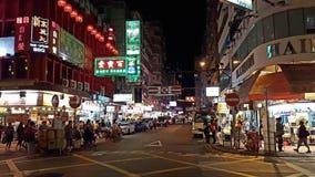 Hongkong Street! Stock Image