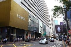 Hongkong: Tsim Sha Tsui Stock Foto's