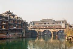 Hongqiao Bridge at Fenghuang China Royalty Free Stock Photography
