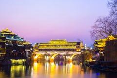 Hongqiao Bridge Fenghuang China Royalty Free Stock Photos