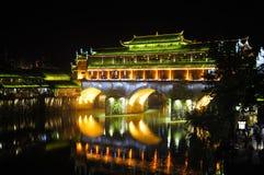 Hongqiao Fenghuang Village China Stock Photo