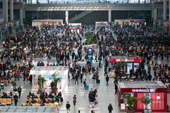 Hongqiao Station Stock Photos