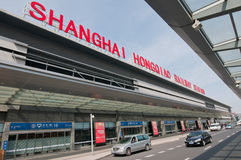 Hongqiao Station Stock Images