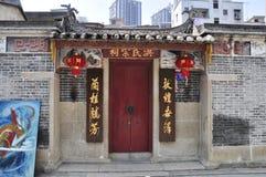 HongShi-Schreinabkommen lizenzfreie stockfotos