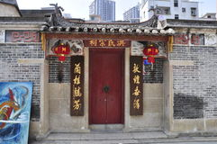 HongShi shrine deals. HongShi shrine, classical Chinese traditional architecture Royalty Free Stock Photos