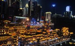 Hongya Cave Scenic Area buildings Chongqing Night view royalty free stock photography