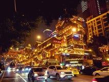 Hongya dziura w Chongqing é ‡  åº † æ'ªå'-æ'ž Zdjęcia Stock