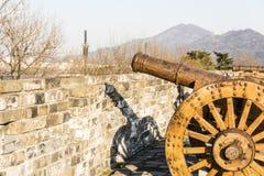 Hongyi cannon Royalty Free Stock Images
