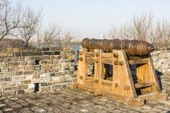 Hongyi cannon Stock Photo