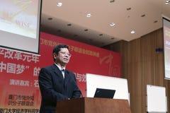Hongyongmiao do professor Imagens de Stock