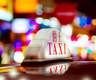 Honk Kong Night Taxi Royalty Free Stock Images