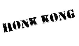 Honk Kong rubber stamp Stock Images