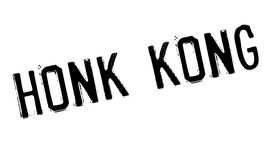 Honk Kong rubber stamp Stock Photography