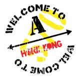 Honk Kong rubber stamp Stock Photos