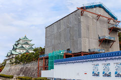 Honmaru Palace at Nagoya castle Stock Image