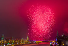 Honnör i Moscow Arkivfoton