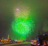 Honnör i Moscow Arkivfoto