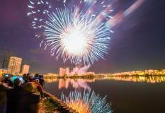 Honnör i Moskva på 9 Maj Arkivfoto