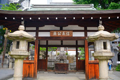 Honno Buddhist Temple, Kyoto, Japan Royalty Free Stock Photo