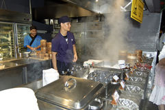 Honom östlig kokkonstbufférestaurang Royaltyfri Fotografi