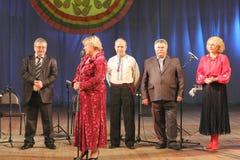 Honorary jury Stock Image