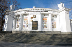 Honours boads of Sevastopol Stock Photo