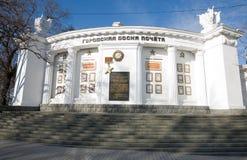 Honours boads of Sevastopol Stock Photo