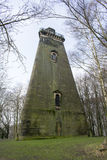 Hoober-Stand in Wentworth, South Yorkshire Stockbild