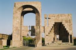 Hoofd ingang in Ejmiadzin. Stock Fotografie