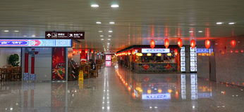 Hoofd Internationale Luchthaven in Peking, China Royalty-vrije Stock Foto's