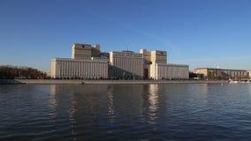 Hoofdgebouw van Ministeriethevan Defensie van Russische FederationMinoboron, dag stock video