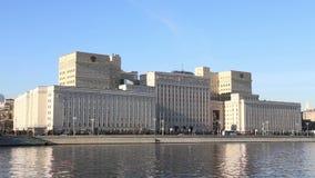 Hoofdgebouw van Ministeriethevan Defensie van Russische FederationMinoboron, dag stock videobeelden