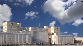Hoofdgebouw van Ministeriethevan Defensie van Russische FederationMinoboron, dag stock footage