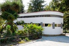 Hoofdingang aan de Botanische Tuinen van Nikitsky De Krim, Yalta Royalty-vrije Stock Foto's