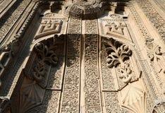 Hoofdingang van aka Slanke Minaret Madrasah van Ince Minareli Medrese royalty-vrije stock afbeeldingen