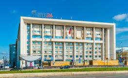 Hoofdkwartier van VTB24-Bank in Myasnitskaya-straat van Moskou stock fotografie
